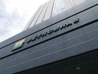 Petrobras oferece 663 vagas efetivas e cadastro de reserva - Foto: Erick Salles   Divulgação
