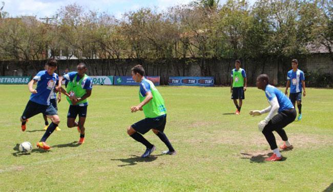 Primeiro jogo tricolor será no dia 4 de janeiro - Foto: Divulgação   E.C.Bahia