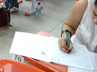 Número de vagas previstas para 2015 é superior do que 2014 - Foto: Bernardo Bezerra | UEFS