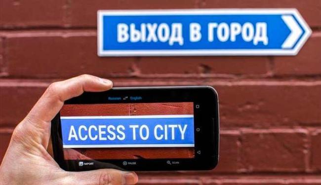 Google Translate foi atualizado e consegue fazer traduções com a câmera, em tempo real - Foto: Divulgação