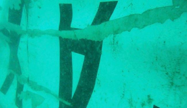 Agência de Pesquisa da Indonésia divulgou imagens subaquáticas de destroços do avião - Foto: Agência Reuters