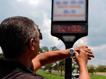 Caso haja ampliação, o horário de verão não encerrará dia 22 - Foto: Arquivo   Agência Brasil