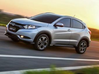 HR-V será lançado na semana que vem - Foto: Divulgação Honda