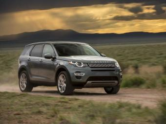 Carro terá motor 2.0 de 240 cv - Foto: Divulgação Land Rover
