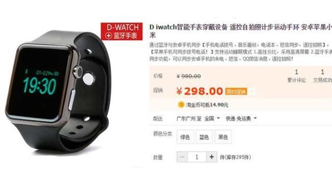 Relógio falso pode custar entre US$ 40 e US$ 80 - Foto: Reprodução