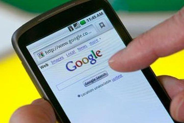 Google anunciou que vai investir US$ 300 milhões, em três anos - Foto: Divulgação