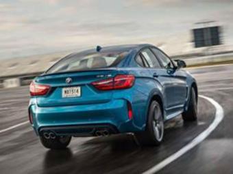 Carro chega ao mercado - Foto: Divulgação BMW