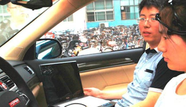 Carro controlado pela mente ainda está longe de ser comercializado - Foto: Divulgação