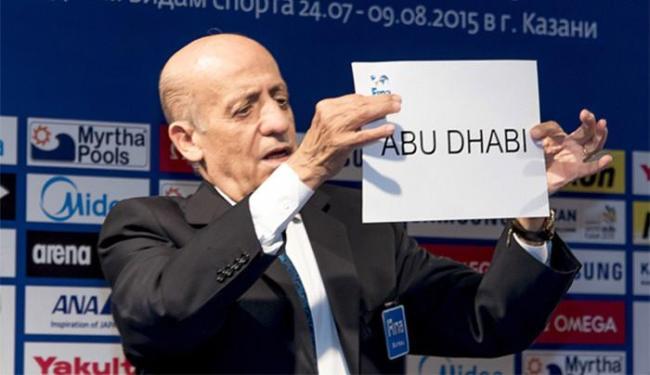 Presidente da Fina, Julio C. Maglione,durante anuncio do vencedor - Foto: Giorgio Scala l FIna