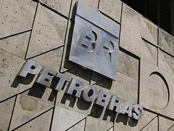 Dinheiro será usado para ressarcir a Petrobras - Foto: Sergio Moraes | Ag. Reuters | 04.03.2015