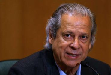 STF julga habeas corpus de Dirceu, Bumlai e João Carlos Genu