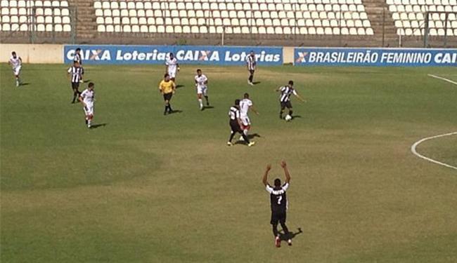 Leãozinho foi derrotado pelo Galo por 1 a 0 e se despediu da competição - Foto: Divulgação l E.C. Vitória