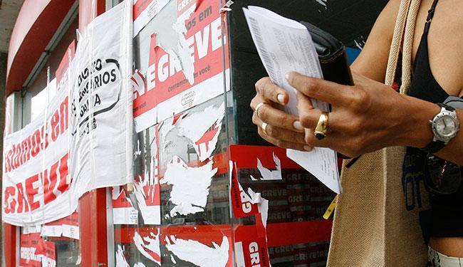 Caixas eletrônicos, lotéricas, internet ou aplicativos são alternativas para realizar pagamentos - Foto: Marco Aurélio Martins | Ag. A TARDE