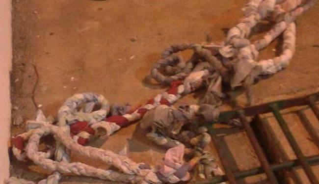 Teresa utilizada pelos pelos presos que fugiram - Foto: Blog do Sigi Vilares