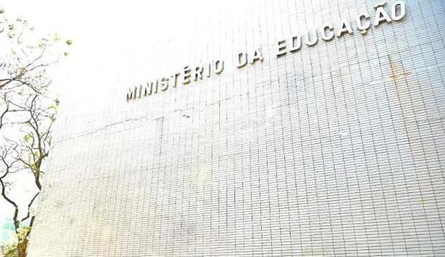 Prédio do ministério em Brasília - Foto: Divulgação