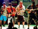 Atrações do Pelô confirmam a força da diversidade - Foto: Divulgação
