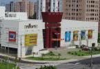 Mega Store da Insinuante na avenida Paralela fecha as portas - Foto: Divulgação