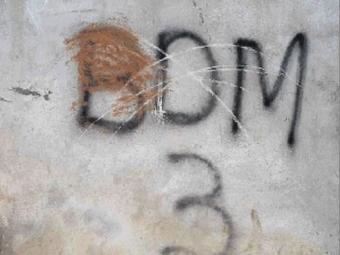 Crime contra Jucimara teria sido cometido por membros da facção Bonde do Maluco - Foto: Agência A TARDE