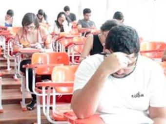 Candidatos podem checar os nomes em site da empresa de concursos - Foto: TRE-BA | DIvulgação