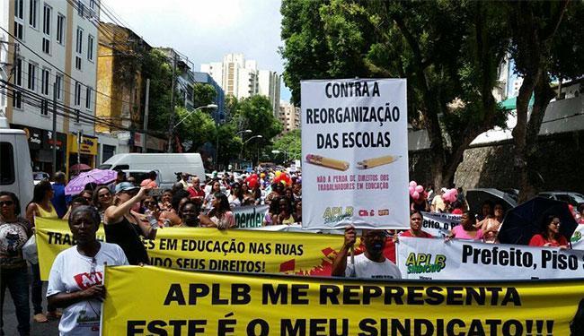 A ação faz parte da Greve Nacional dos Educadores, com três dias de mobilização - Foto: Divulgação