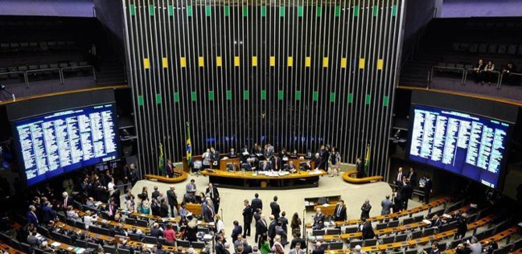 Reforma tramita no Congresso Nacional - Foto: Edilson Rodrigues | Agência Senado