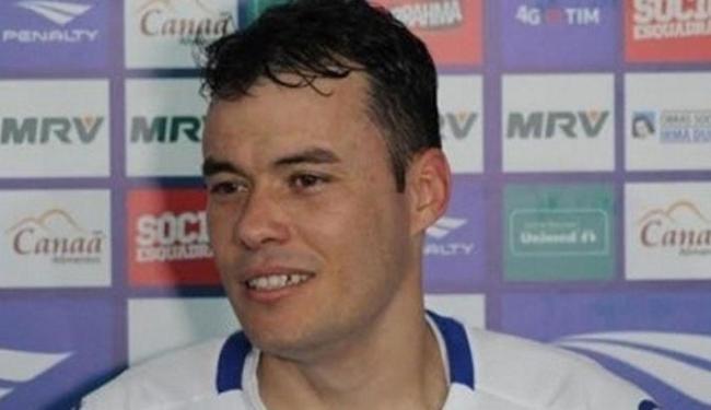 Cajá foi contratado pelo Bahia no final de abril. Seu contrato com o clube é até o final de 2017 - Foto: Divulgação   E.C.Bahia