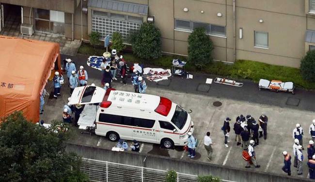 Outras 45 pessoas ficaram feridas - Foto: Kyodo   Reuters