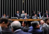 Câmara encerra sessão sem concluir votação dos destaques do pré-sal | Foto:
