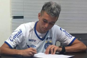 Volante Juninho renova com o Bahia até o final de 2018