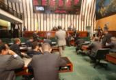Assembleia aprova Funpen e Bahia poderá receber R$ 44 milhões | Foto: