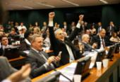 Comissão especial da Câmara aprova relatório da reforma trabalhista | Foto: