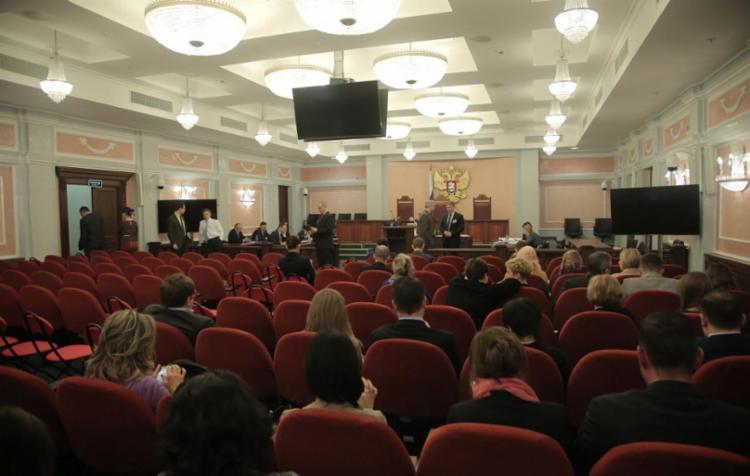 Julgamento teve início no dia 6 de abril e foi adiado para esta quarta-feira - Foto: Divulgação