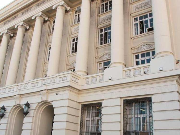 Julgamento será realizado no Fórum Ruy Barbosa, em Salvador - Foto: Joá Souza | Ag. A Tarde Data | 03/09/2012