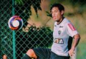 Vitória fecha contratação do experiente meia Carlos Eduardo | Foto: