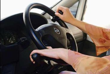 Portadores de deficiência têm desconto no carro zero