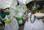 Lavagem celebra fertilidade de Dona Maria Grande | Foto: