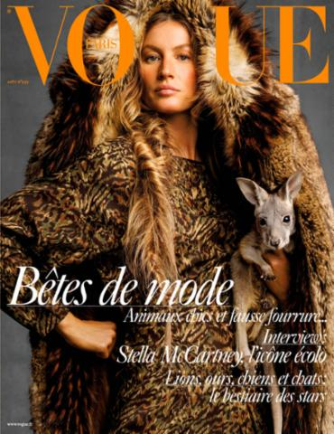 Modelo brasileira exibe beleza na edição francesa - Foto: Divulgação