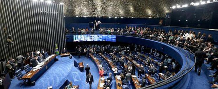 A sessão foi suspensa por tempo indeterminado - Foto: Agência Brasil