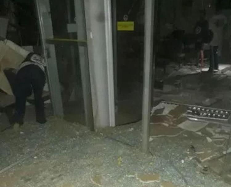 Agência do Banco do Brasil ficou totalmente destruída - Foto: Reprodução | Site Ação Popular