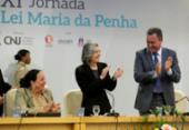 Presidente do STF inaugura nova vara de combate à violência doméstica e familiar | Foto: