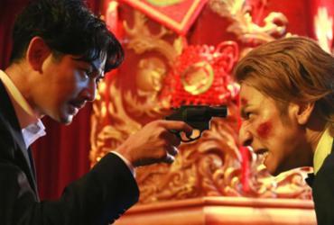 Mostra de cinema CineBH aposta na irreverência e no delírio