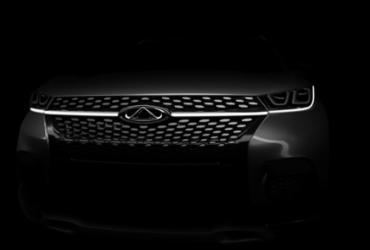 Chery revelará novo SUV no Salão de Frankfurt
