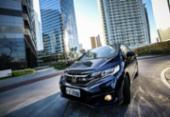 Honda Fit 2018 chega com novos equipamentos | Foto: