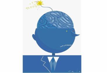 Distúrbios mentais são a 3ª principal causa de afastamento de trabalhadores