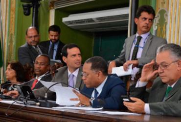 Câmara aprova empréstimo de US$ 60,7 mi para a prefeitura