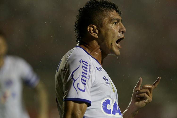 Edson marcou quatro gols em 37 partidas pelo Esquadrão - Foto: Adilton Venegeroles l Ag. A TARDE