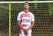 Edigar Junio diz estar tranquilo para acabar com seca de gols | Foto: Felipe Oliveira l EC Bahia