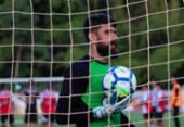 Vitória decide classificação na Copa do Brasil em casa | Foto: Maurícia da Matta l EC Vitória