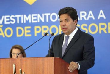 Governo libera R$ 1 bi para programas de formação de professores | André Nery l MEC