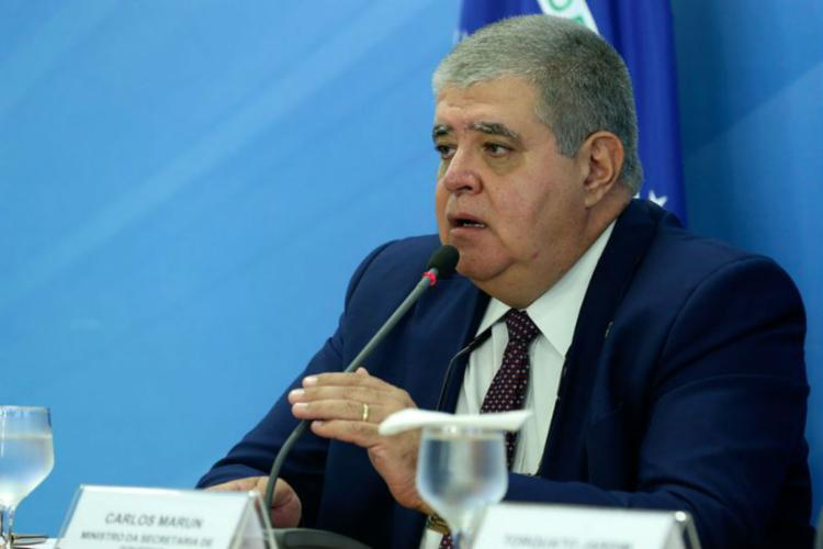 Segundo Marun, o recurso está sendo preparado pela Advocacia-Geral da União (AGU) - Foto: Valter Campanato | Agência Brasil